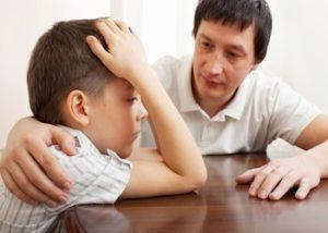 расторжение брака если есть дети